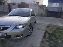 Евпатория Mazda3 2006