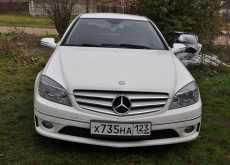 Краснодар CLC-Class 2009