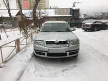 Новосибирск Superb 2007