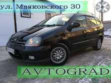 Свободный Tino 2000