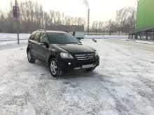 Новосибирск M-Class 2008