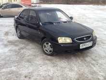 Челябинск Accent 2006
