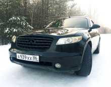 Нягань FX35 2003