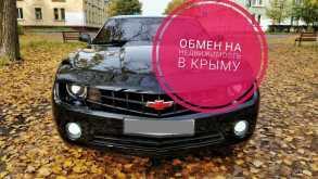 Севастополь Camaro 2012