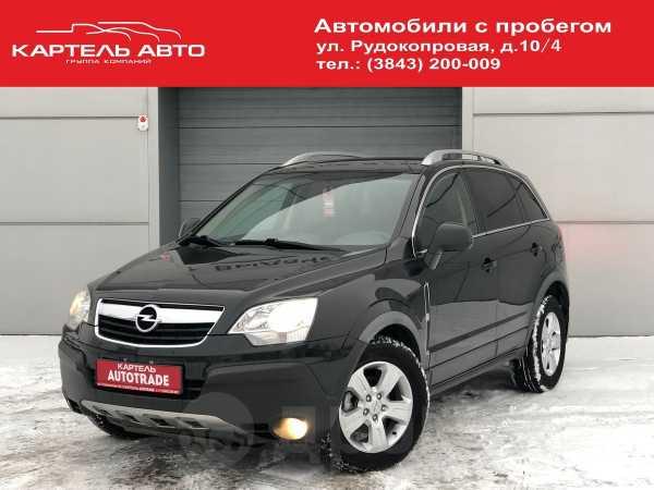 Opel Antara, 2011 год, 760 000 руб.