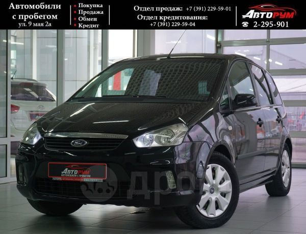 Ford C-MAX, 2007 год, 369 000 руб.