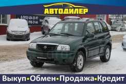 Новокузнецк Grand Vitara 2004
