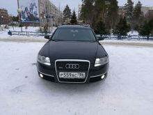 Муравленко A6 2008