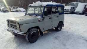 Барнаул 469 2001