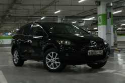 Красноярск CX-7 2006