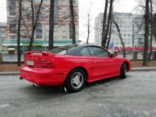 Челябинск Mustang 1995