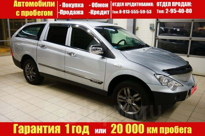 SsangYong Actyon Sports, 2010 год, 459 000 руб.