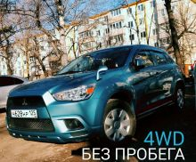 Владивосток RVR 2010