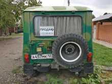 Краснодар 469 1983