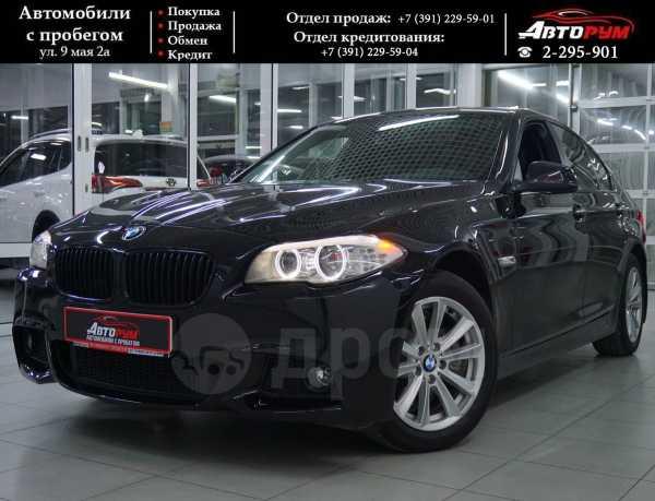 BMW 5-Series, 2013 год, 1 297 000 руб.