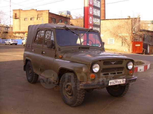 УАЗ 3151, 2003 год, 169 000 руб.