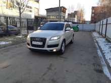 Иркутск Q7 2013