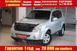 Красноярск Rexton 2008