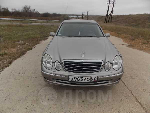Mercedes-Benz E-Class, 2004 год, 580 000 руб.