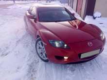 Новоалтайск RX-8 2005