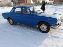 Юрга 24 Волга 1978