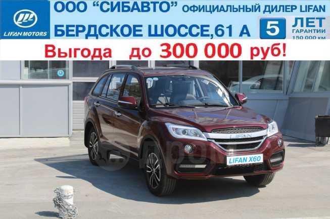 Lifan X60, 2018 год, 659 900 руб.