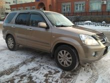 Омск CR-V 2006