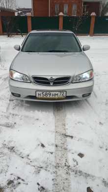Курган Maxima 2000