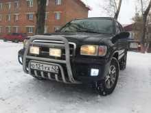 Прокопьевск Pathfinder 2000