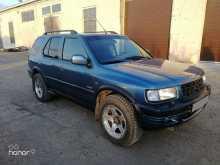 Красноярск Frontera 1999
