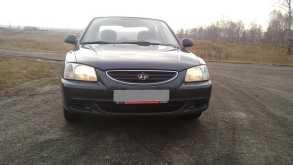 Челябинск Accent 2011