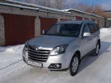 Барнаул Hover H3 2014