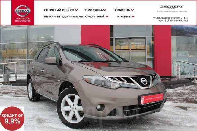 Nissan Murano, 2012 год, 837 000 руб.
