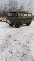 УАЗ Буханка, 2009 год, 280 000 руб.