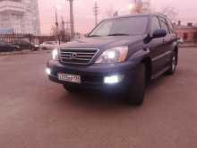 Иркутск GX470 2005