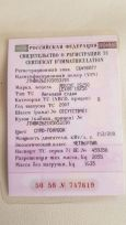 Lexus IS250, 2007 год, 490 000 руб.