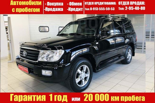 Toyota Land Cruiser, 2003 год, 1 099 000 руб.