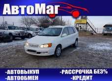 Хабаровск Ipsum 2000
