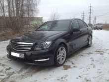 Челябинск C-Class 2011