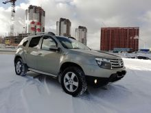 Новосибирск Duster 2012