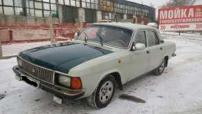 Рощино 3102 Волга 1997