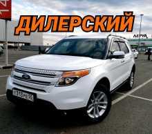 Омск Explorer 2014