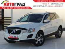 Красноярск XC60 2012