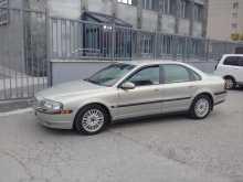 Новосибирск S80 1999