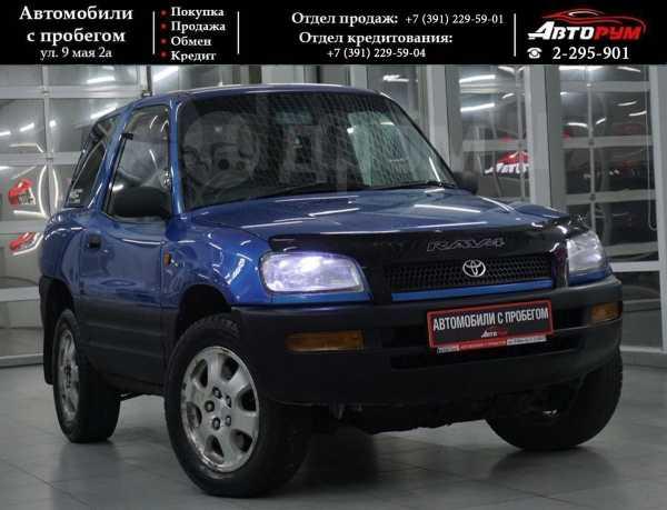 Toyota RAV4, 1994 год, 259 000 руб.