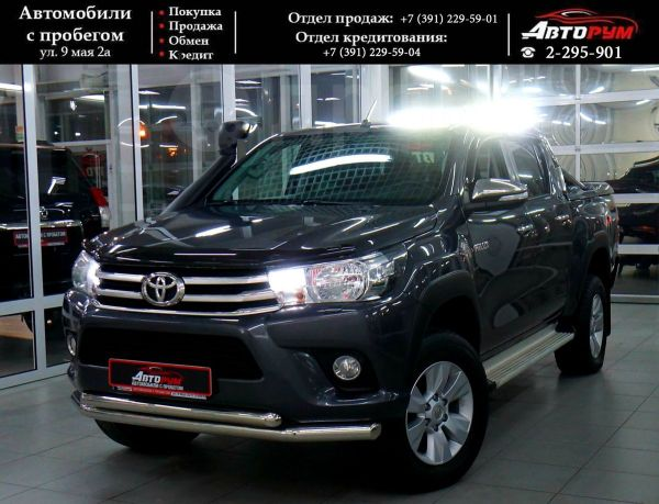Toyota Hilux Pick Up, 2015 год, 1 977 000 руб.