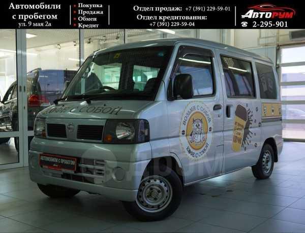 Nissan Clipper, 2011 год, 407 000 руб.
