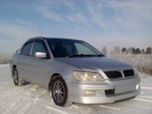 Иркутск Lancer 2001