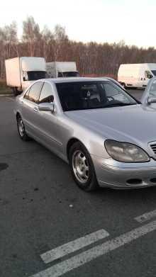 Mercedes-Benz S-класс, 2000 г., Омск
