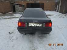 Рубцовск 80 1994
